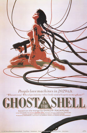 death fave buttt Ghost In the Shell