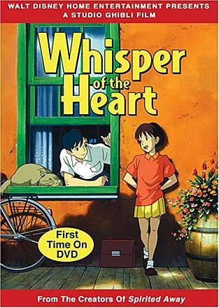 Whisper of the Heart DVD.jpg