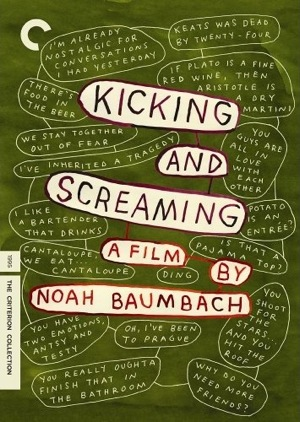 Kicking and Screaming 1995 DVD cover.jpg