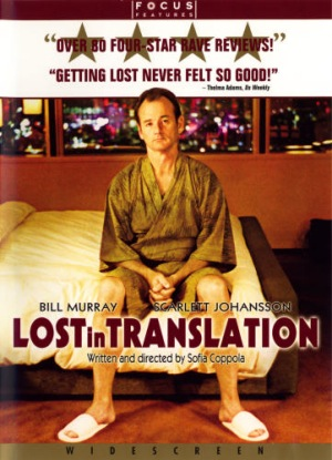 Lost In Translation, 2003, DVD
