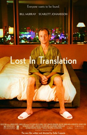 Lost In Translation, 2003, poster