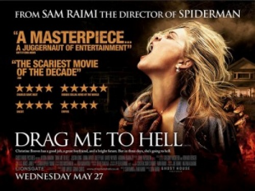 Drag Me To Hell, 2009 lobby card