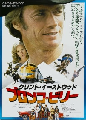 Bronco Billy Japanese poster