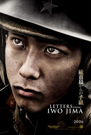 Letters From Iwo Jima 2006 poster B